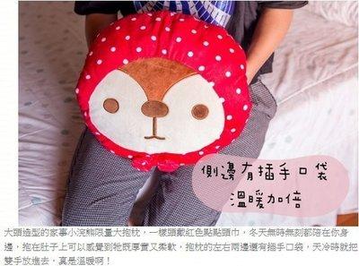 7-11 家事小浣熊 大抱枕 (大頭款)