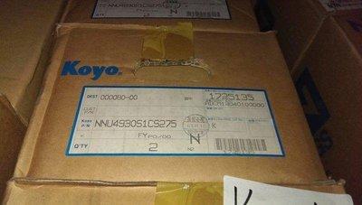 KOYO 雙列圓柱 軸承 BEARING NNU4930 150*210*60 NNCF4930