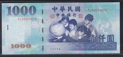 (努比仔)KK19--台鈔 民國88年1000元--小趣味號000006--99新