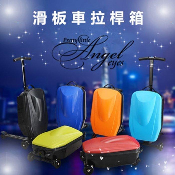升級版滑板車行李箱登機箱拉桿箱滑板車旅行箱滑板車防刮靜音新潮