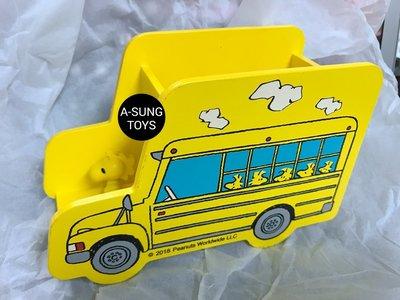 【現貨公車款 木頭立體公仔筆筒】史努比 7-11 Snoopy&Friends 木集Happy集點送 造型木筆筒 史奴比