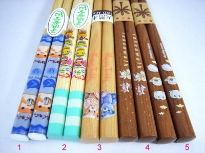 小朋友專用可愛筷子-18&16.5cm~數量有限~日本製