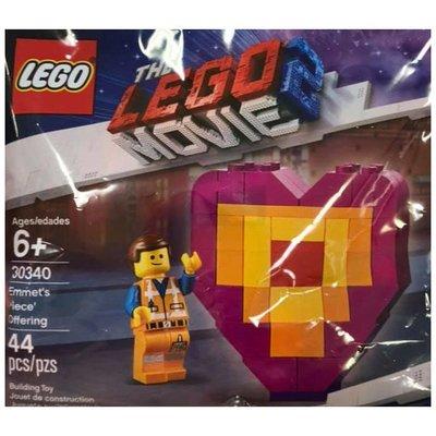 【LEGOVA樂高娃】LEGO 樂高 30340 Emmets Piece Offering 下標前請詢問