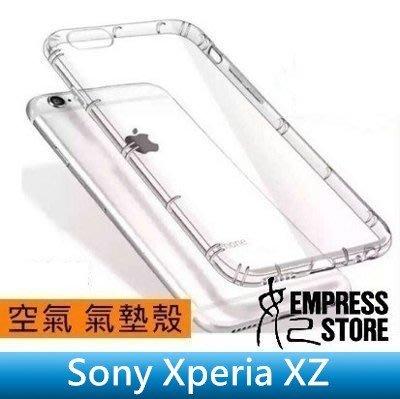 【妃小舖】Sony Xperia XZ 氣墊/空氣/空壓 抗震/防撞/防摔 TPU 透明 軟殼/軟套/保護殼/手機殼