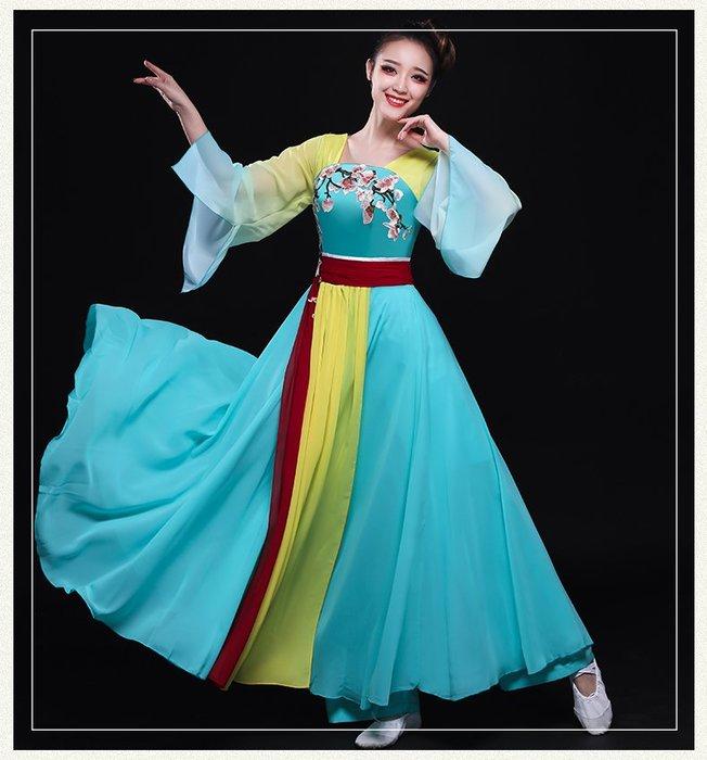 古典舞演出服女新款水袖飘逸伞舞扇子舞表演服中国风民族舞蹈服装*購買價$2000元