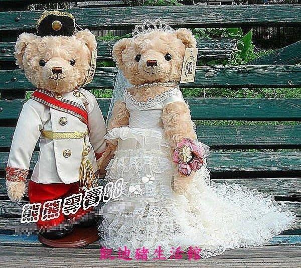 【凱迪豬生活館】伊麗莎白菲利普王子婚紗泰迪熊情侶結婚熊結婚禮物 結婚泰迪熊婚慶禮物結婚禮物情侶熊KTZ-201062