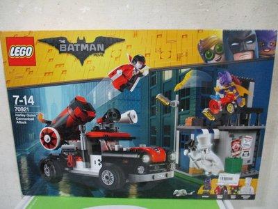 1美高戰隊LEGO樂高DC正義聯盟漫威超級英雄70921蝙蝠俠大電影小丑女哈莉·奎茵的大砲攻擊公仔積木一千四佰五一元起標