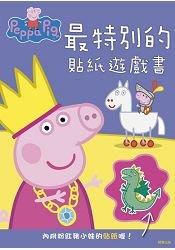*小貝比的家*粉紅豬小妹最特別的 貼紙遊戲書