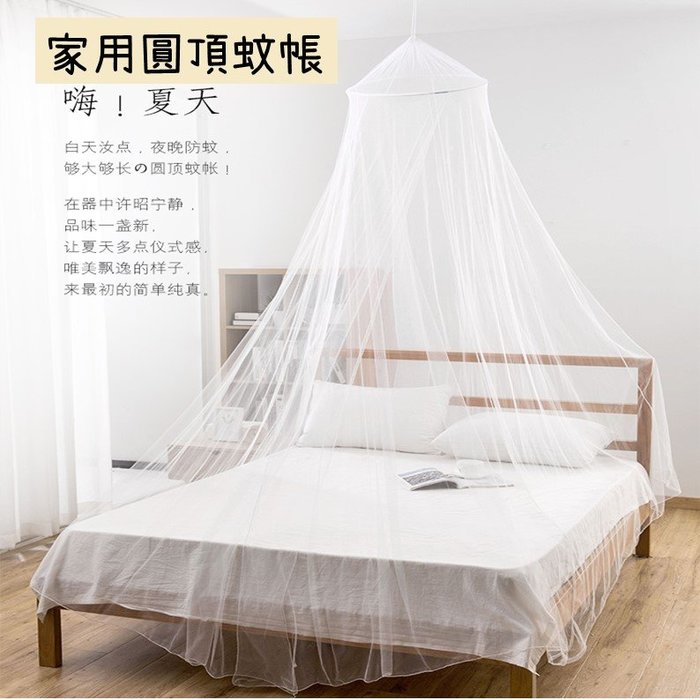 歐式學生公主風宮廷圓頂蚊帳家用免安裝吊床落地式蚊帳