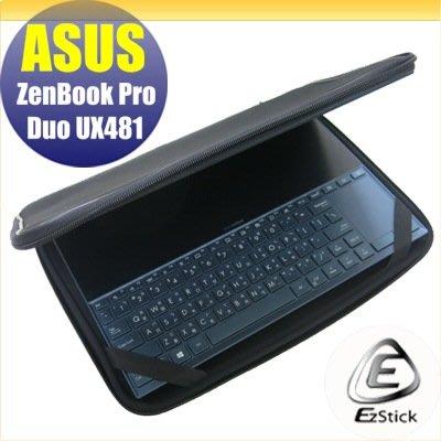 【Ezstick】ASUS UX481 UX481FL 三合一超值防震包組 筆電包 組 (13W-S)