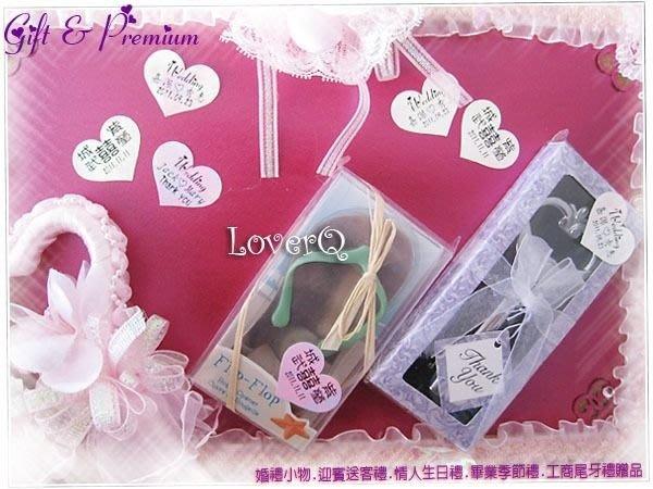 LoverQ 愛心姓名貼 * 愛心貼紙 客製貼紙 婚禮小物 情人禮