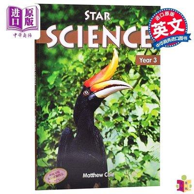 [文閲原版]【新加坡科學教材】Star Science Textbook Year 3 思達科學課本 3年級
