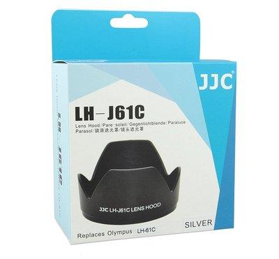 出清 JJC Olympus太陽罩遮光罩LH61C EZ 14-42mm f/ 3.5-5.6 ED LH-61C 台中市