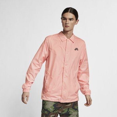 GOSPEL【Nike SB Shield 】粉色 教練外套 829510-646