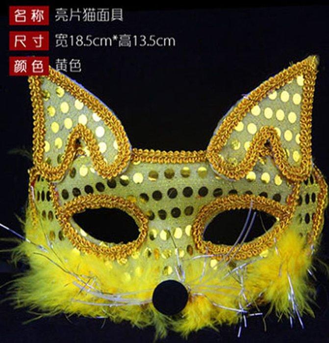 【洋洋小品舞會面具威尼斯面具貓面具半罩亮片貓女面具】歌劇魅影Cosplay聖誕節派對扮演服裝道具萬聖節服裝表演出服化妝