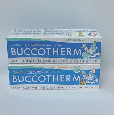健口泉7-12歲兒童潔淨牙膏50ml 葉綠素淡薄荷/水蜜桃冰茶