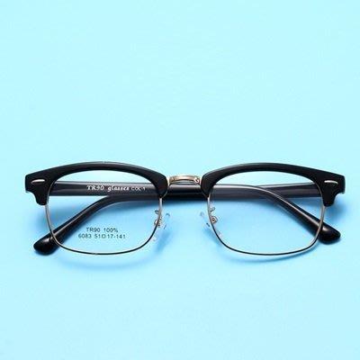 眼鏡 框 半框 鏡架-時尚潮流百搭流行男女平光眼鏡8色73oe19[獨家進口][米蘭精品]