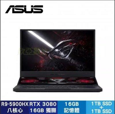筆電專賣全省~含稅刷卡分期來電現金再折扣Asus GX551QS-0121 R9 5900 32G 1T RTX3080