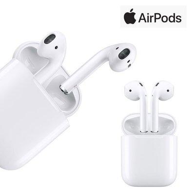 【Apple蘋果】原廠AirPods - 二代耳機 - 搭配有線充電盒(2019) MV7N2TA/A 現貨