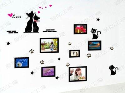 壁貼工場-可超取 三代大號壁貼 貼紙  牆貼室內佈置   愛心情侶貓相框 AM7051