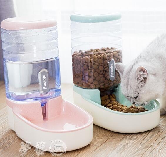 餵食器 寵物自動飲水器喂食器貓用飲水機喝水神器狗狗喂水器水盆貓咪用品