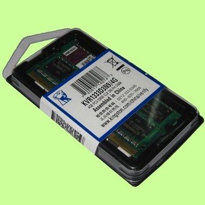 5Cgo【權宇】金士頓記憶體DDR3 4G 1066 PC3-8500S KVR1066D3S7/4G*2=8GB 含稅