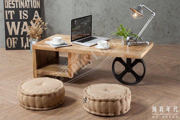 【OPUS LOFT】YS-36 復古工業風 單輪 移動式 咖啡桌