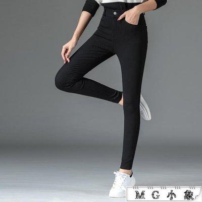 打底褲-高腰韓版顯瘦休閒鉛筆褲子