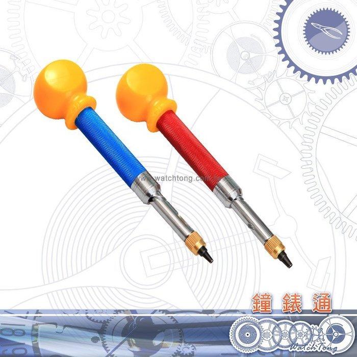 【鐘錶通】打孔鉗 / 旋轉式皮帶打孔鉗/皮帶打孔器 推薦實用 紅藍兩色 隨機出貨