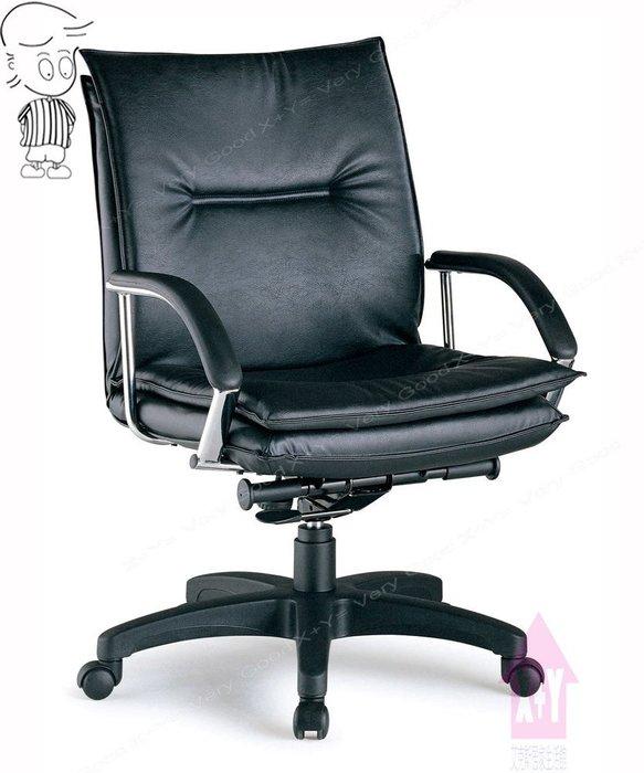 【X+Y時尚精品傢俱】OA辦公家具系列-RE-760BKG 皮面扶手辦公椅.電腦椅.學生椅.主管椅.另有牛皮.摩登家具