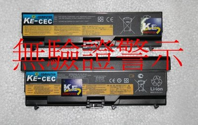 LENOVO IBM 電池 T410 T410I T510 T510I W510 T420 42T4235 42T473