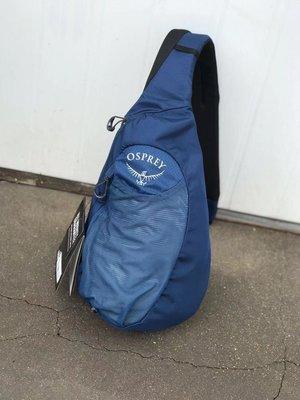 美國 Osprey 藍色防潑水牛津布 Daylite Sling 6L 多功能 單咩袋 ($380 包順豐)