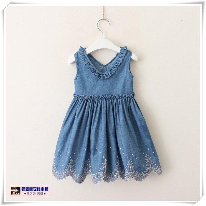 •*~ 辣媽咪衣飾小舖 ~*•❤童裝系列 📣X050228韓版甜美可愛V領木耳邊綉花裙擺歐美風牛仔洋裝