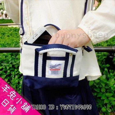 【日本&SMART PLUS可觸控手機袋 休閒白】A402107 羊兔小舖 日貨 日本代購 手機包 斜背包 iphone