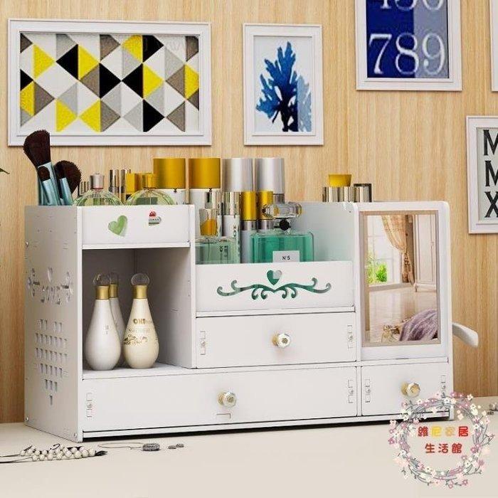 YEAHSHOP 交換禮物特大號桌面化妝品收納Y185