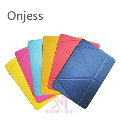光華商場。包你個頭【onjess】Samsung TabS 8.4吋10.5吋 變形皮革軟殼 多色可立 保護殼 T700