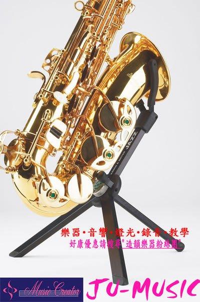 造韻樂器音響- JU-MUSIC - K&M JAZZ 中音 薩克斯風 架 14330 方便收納 另有 小號架 長笛架
