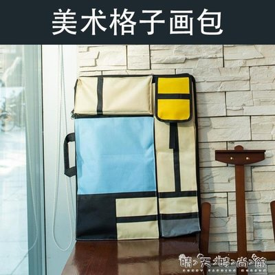 多功能素描美術畫袋畫包 4K加厚防水大拉鍊畫板包 WD