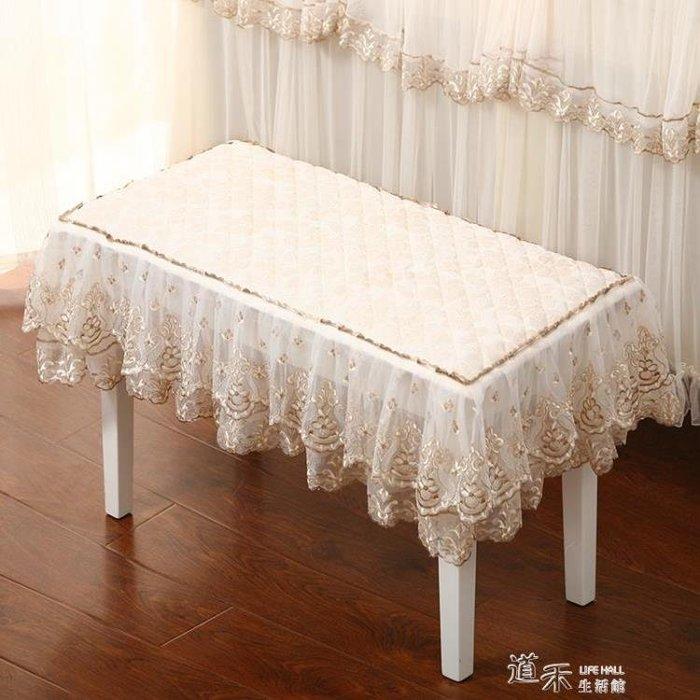 蕾絲鋼琴凳套罩單人雙人凳夾棉防滑梳妝台凳套公主琴凳套布藝定做