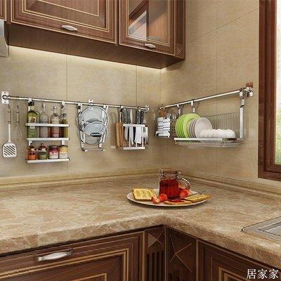 精選 廚房置物架壁掛收納不銹鋼掛件掛桿調味料醬油架子刀架用品免打孔
