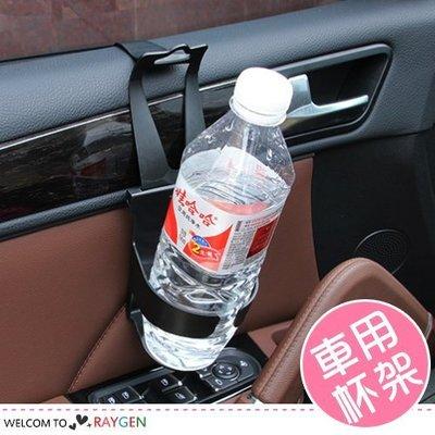 八號倉庫 多功能車用水杯架 飲料架 置物架【3B065M761】