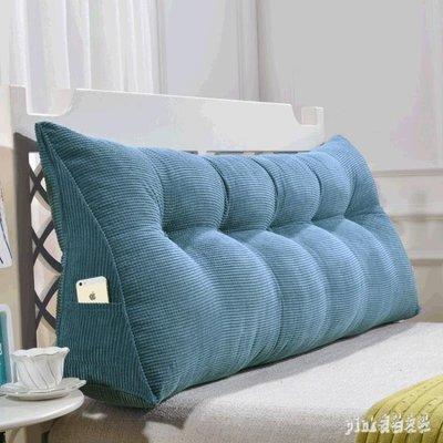 新款床頭上板背三角護腰枕純色沙發床上大靠枕軟包推薦 qf28739XYJX