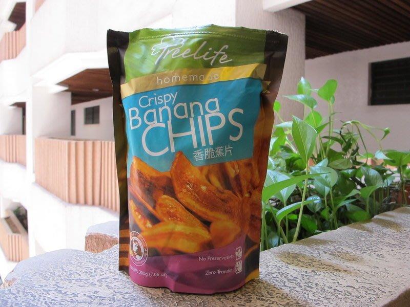 長灘島三寶:超級脆牌香蕉片2包(超商取付款)