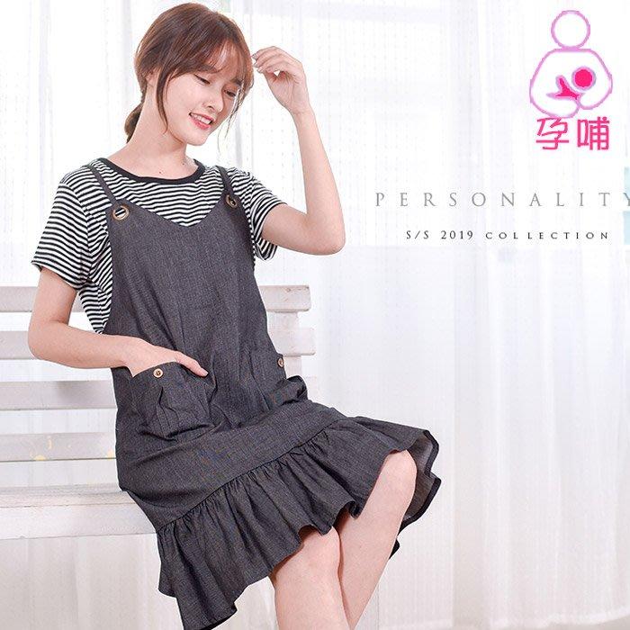 【愛天使孕婦裝】93556兩件式 薄牛仔布哺乳衣洋裝 孕婦裝 孕婦裙
