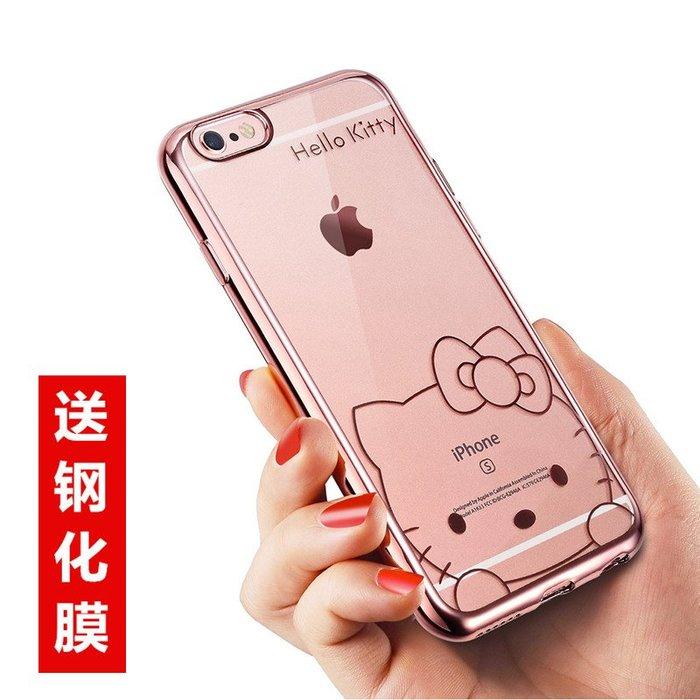 預售款-蘋果6splus手機殼iPhone6/6s硅膠套6p全包防摔7p個性軟殼8p保護套7plus男六七八創意8plu