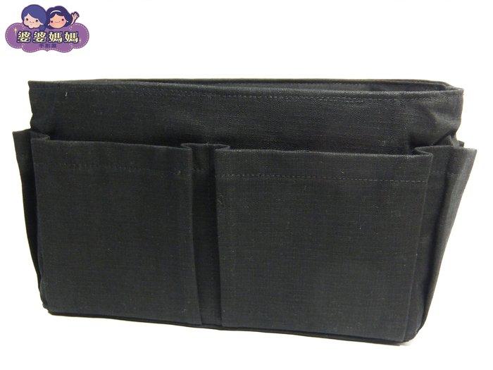 【露西小舖】╭*手作限量(素面黑色)❤日雜熱銷款❤袋中袋包中包收納袋收納包多功能袋多功能包整理袋整理包手拿包分類包(中)