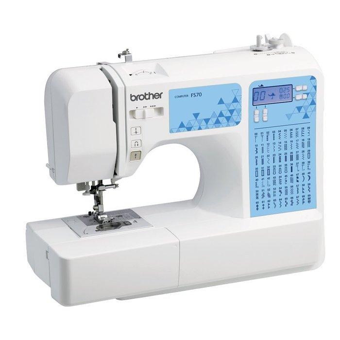 【你敢問我敢賣!】兄弟 Brother 縫紉機 FS 70 全新公司貨 可議價『請看關於我,來電享有勁爆價』