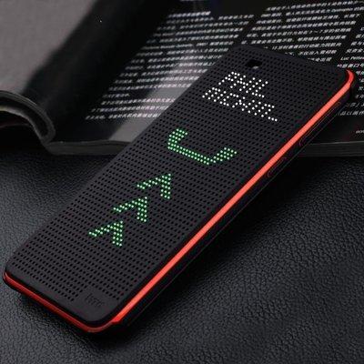 ZIHOPE HTC M8手機套ONE E8保護皮套 M8D原裝智慧立顯手機殼M8SD外殼ZI812