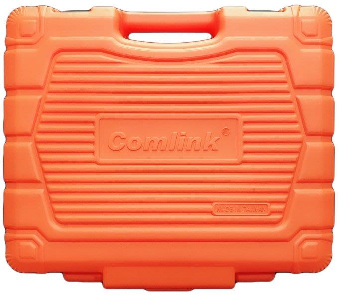 【東林電子台南經銷商】COMLINK-9-11-工具箱<簡配>