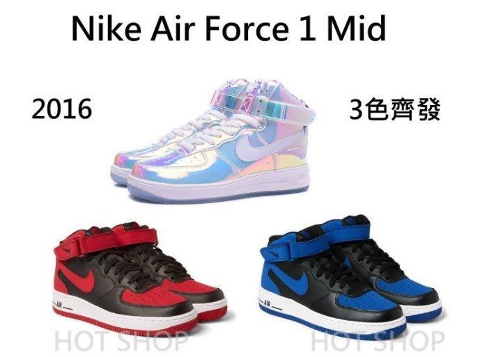 Nike Air Force 1 Mid Bred AF1 黑紅 黑藍 運動鞋 藤原浩 休閒鞋 七彩亮光 慢跑鞋 男生